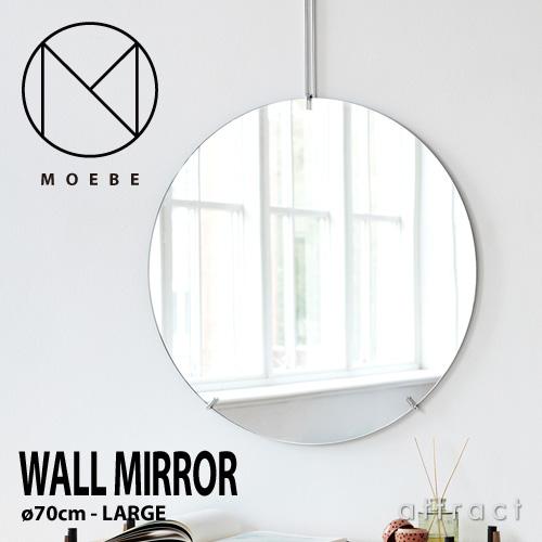 ムーベ MOEBE ウォールミラー Φ70cm MIRROR ブラック ブラス 真鍮 スチール ガラス 鏡 壁面 壁掛け 姿見 丸型 シンプル ギフト プレゼント 化粧 メイク シンプル デザイン 【smtb-KD】