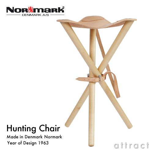 ハンティング チェア Hunting Chair ノルマーク Normark アウトドア 折畳み式 椅子 レザー・ビーチ ブナ 製 軽量仕様:1100g 北欧 デンマーク製 釣り ピクニック キャンプ レジャー 【smtb-KD】