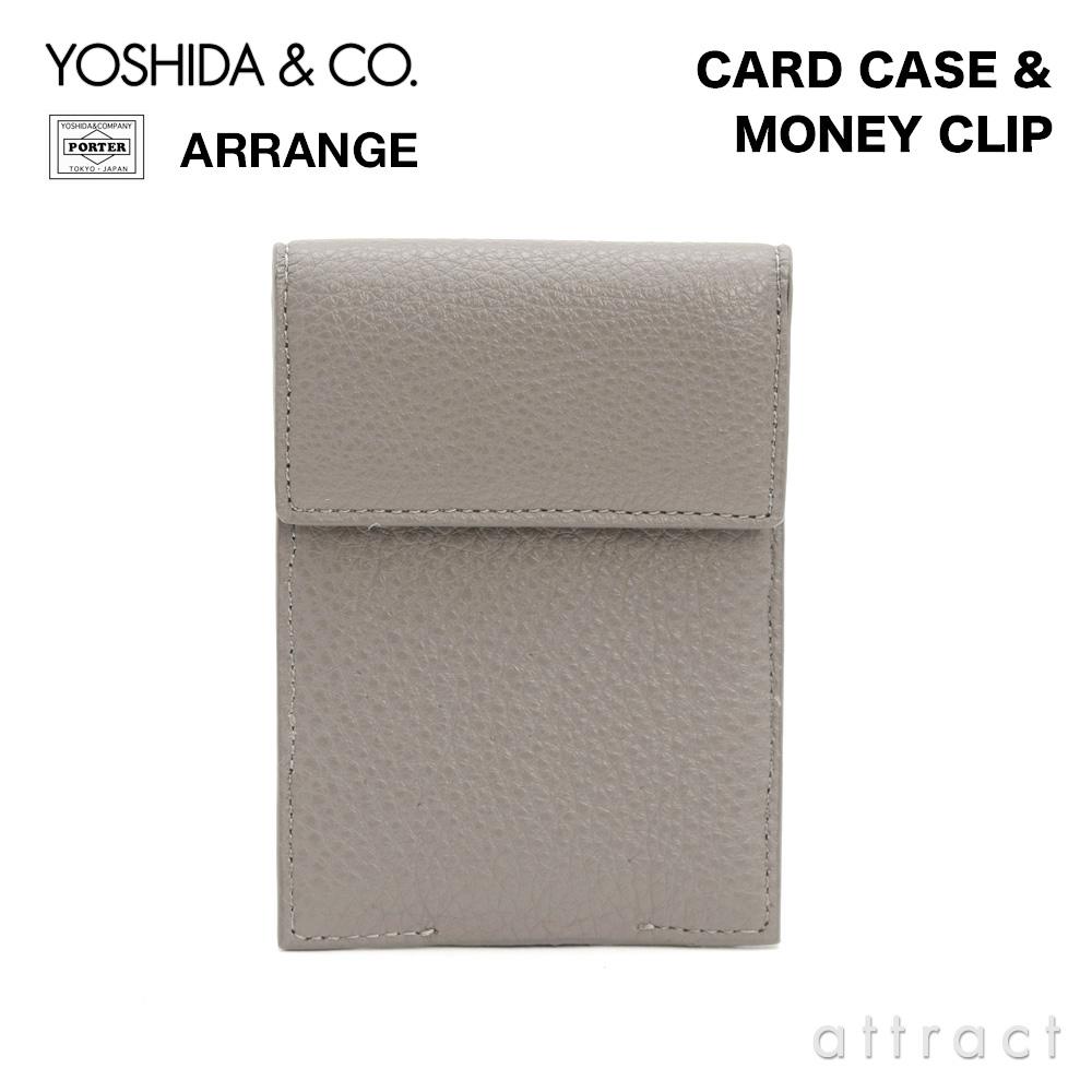 吉田カバン YOSHIDA & Co. ポーター PORTER ARRANGE アレンジ CARD CASE & MONEY CLIP カードケース & マネークリップ 財布 札バサミ ビジネス メンズ 男性 カラー:2色 029-03890  【smtb-KD】
