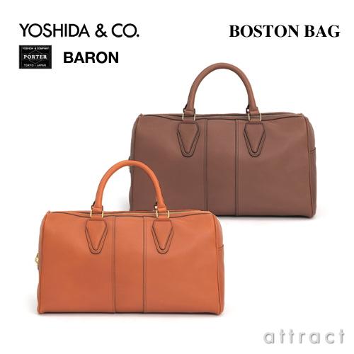 吉田カバン YOSHIDA & Co. ポーター PORTER バロン BARON 206-02605 ボストンバッグ カラー:2色 容量:1泊~2泊程度 【smtb-KD】
