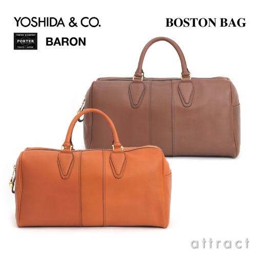 吉田カバン YOSHIDA & Co. ポーター PORTER バロン BARON 206-02606 ボストンバッグ カラー:2色 容量:2泊~3泊程度 【smtb-KD】