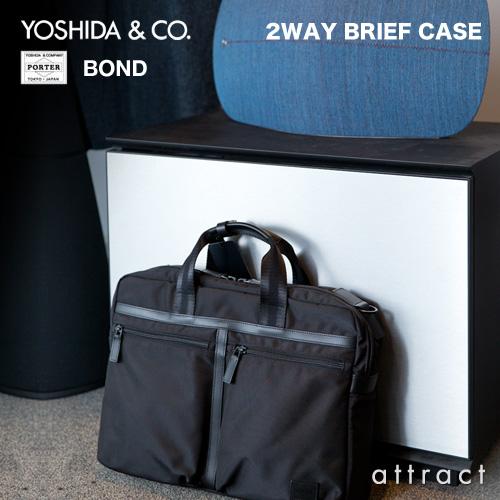 吉田カバン YOSHIDA & Co. ポーター PORTER ボンド BOND 2WAY ブリーフケース ビジネスバッグ ショルダーバッグ カラー:ブラック 859-05608  【smtb-KD】