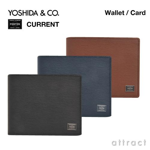 吉田カバン YOSHIDA & Co. ポーター PORTER カレント CURRENT 052-02211 ウォレット 二つ折り財布(コインケースなし) 【smtb-KD】
