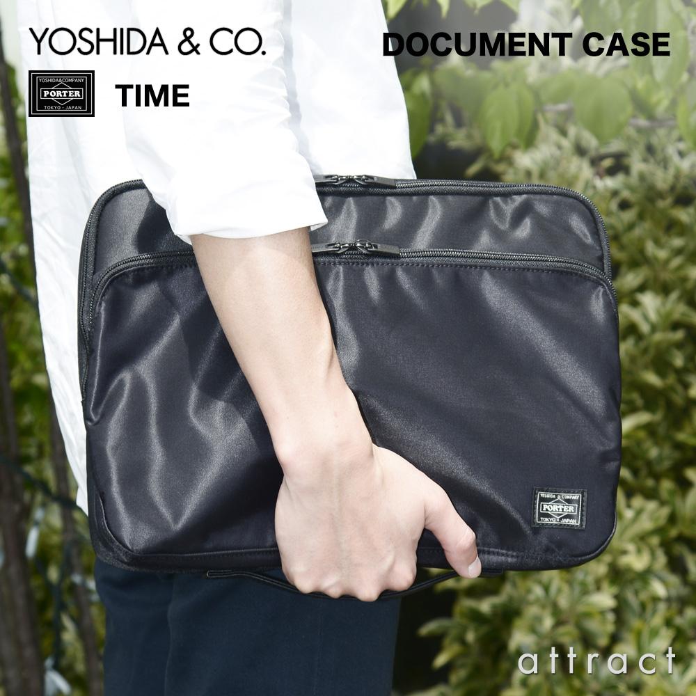 吉田カバン YOSHIDA & Co. ポーター PORTER タイム TIME ドキュメントケース A4 ファイルケース カラー:全2色 655-17876 【smtb-KD】