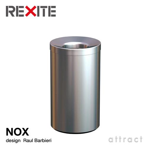 【正規取扱店】REXITE(レキサイト)NOX(ノックス)デザイン:RaulBarbieri(ラウル・バルビエリ)ダストボックス(ビニールホルダー&ドーナツ型上蓋カバー付属)ステンレス製ゴミ箱くず入れイタリア家具【smtb-KD】