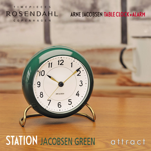 attract rakuten global market rosendahl roosendaal arne jacobsen arne jacobsen table clock. Black Bedroom Furniture Sets. Home Design Ideas