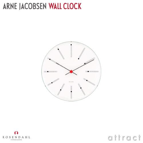 アルネ ヤコブセン Arne Jacobsen ローゼンダール ROSENDAHL ウォールクロック Wall Clock バンカーズ Bankers 160mm 掛時計 日本製クォーツ 北欧 デンマーク 【smtb-KD】