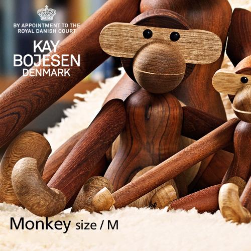 カイボイスン デンマーク KAY BOJESEN DENMARK モンキー Monkey 39253 Mサイズ チーク ナチュラル コートフック オブジェ ローゼンダール 置物 北欧 デンマーク ハンドメイド 職人 木製玩具 インテリア smtb-KD