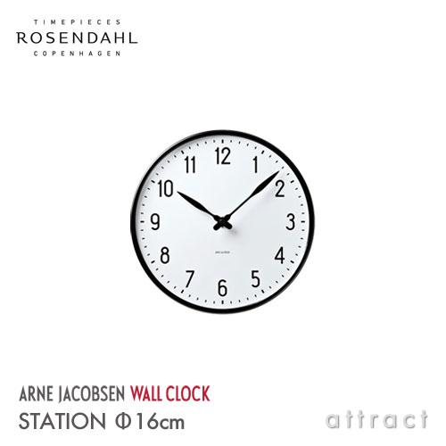 アルネ ヤコブセン Arne Jacobsen ローゼンダール ROSENDAHL ウォールクロック Wall Clock ステーション Station Φ160mm 掛時計 日本製クォーツ 北欧 デンマーク 【smtb-KD】