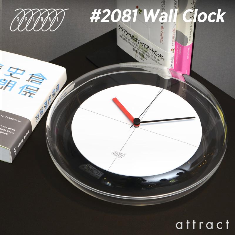 スパイラル SPIRAL 風船 ウォールクロック Wall Clock #2081 ふうせん 壁掛け 時計 透明 タイプ:4種類 Φ280mm デザイン:倉俣 史朗 ポストモダン AXIS シンプル アクリル 日南 オリジナル 【smtb-KD】