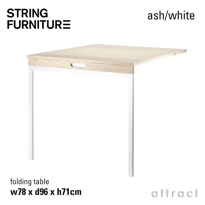 ストリング string システム system 折りたたみ式テーブル 78×96×71cm 1個入 カラー:アッシュ/ホワイト デザイン:ニルス・ストリニング 机 デスクシェルフ システム 組み立て スウェーデン 【smtb-KD】
