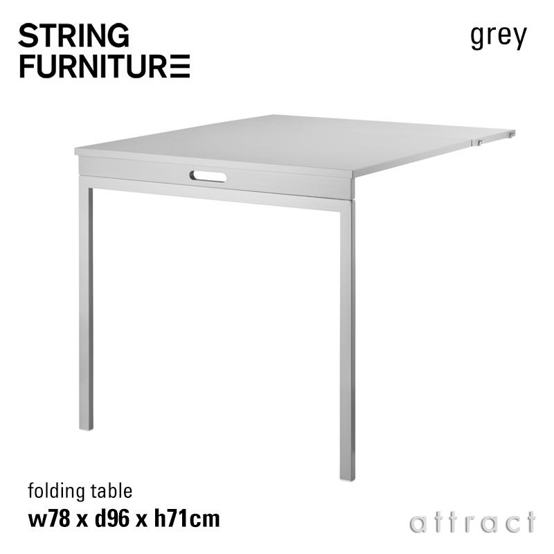 ストリング string システム system 折りたたみ式テーブル 78×96×71cm 1個入 カラー:グレー/グレー デザイン:ニルス・ストリニング 机 デスクシェルフ システム 組み立て スウェーデン 【smtb-KD】
