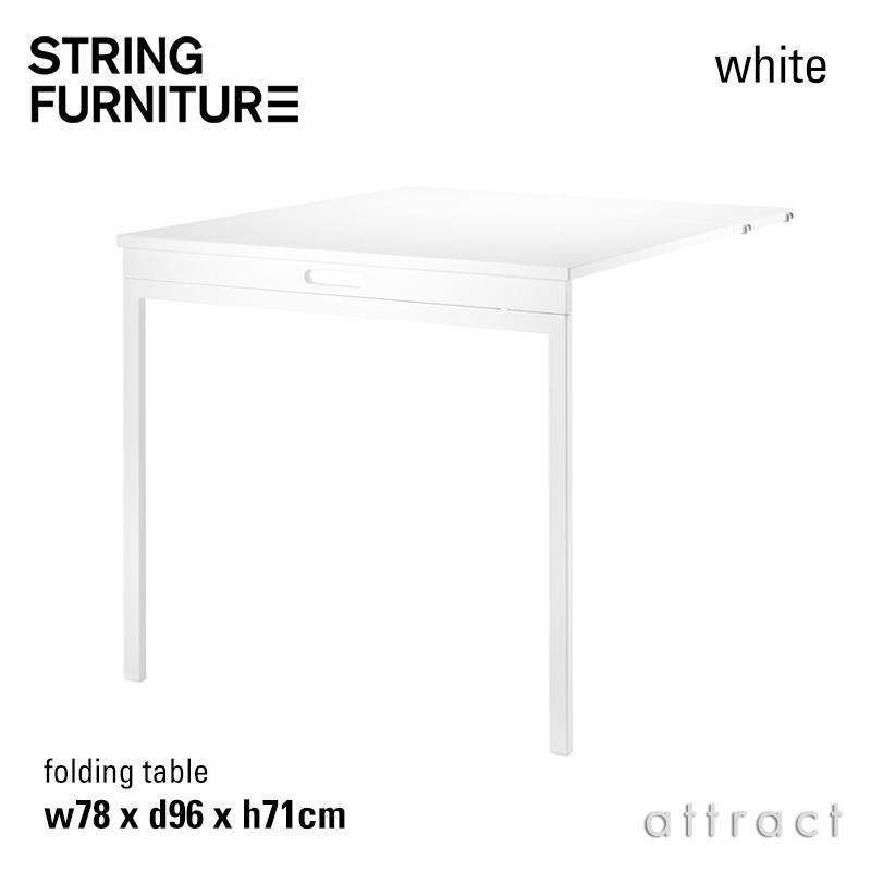ストリング string システム system 折りたたみ式テーブル 78×96×71cm 1個入 カラー:ホワイト/ホワイト デザイン:ニルス・ストリニング 机 デスクシェルフ システム 組み立て スウェーデン 【smtb-KD】