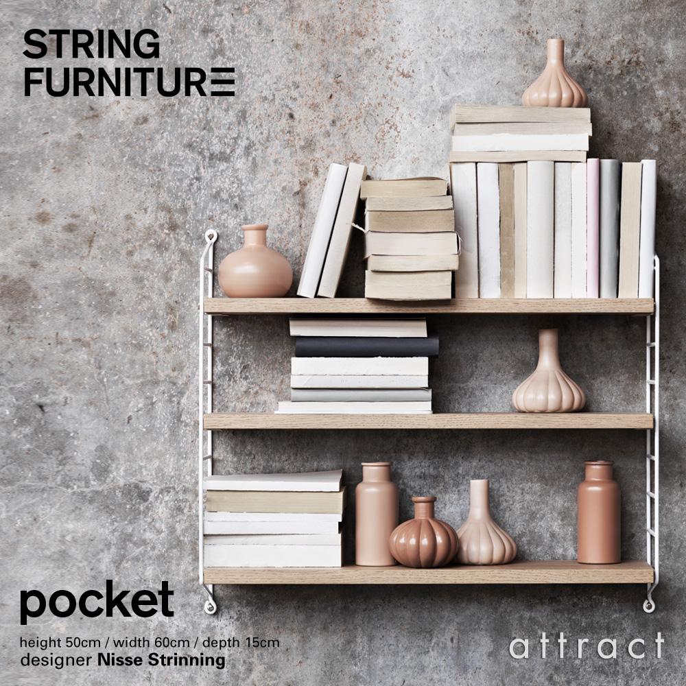 ストリング string ポケット pocket ウォールシェルフ 壁面収納 シェルフ システム カラー:全13色 3段 デザイン:ニルス・ストリニング 組み立て スウェーデン 【smtb-KD】