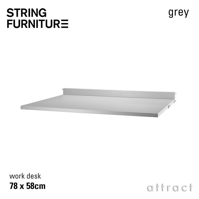 ストリング string システム system ワークデスク 78×58cm 1枚入 カラー:グレー デザイン:ニルス・ストリニング 机 テーブル シェルフ システム 組み立て スウェーデン 【smtb-KD】