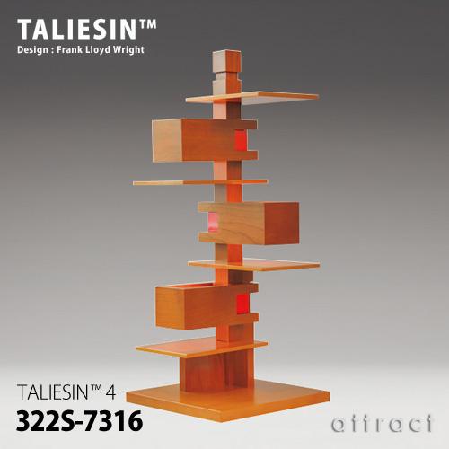 タリアセン TALIESIN TALIESIN 4 テーブルランプ 322S-7316 カラー:チェリー デザイン:フランク・ロイド・ライト 照明 デスクランプ スタンド ライト 建築 名作 インテリア 【smtb-KD】