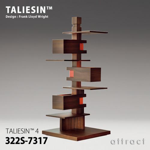 タリアセン TALIESIN TALIESIN 4 テーブルランプ 322S-7317 カラー:ウォルナット デザイン:フランク・ロイド・ライト 照明 デスクランプ スタンド ライト 建築 名作 インテリア 【smtb-KD】