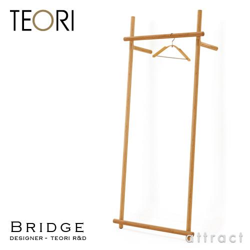 テオリ TEORI BRIDGE ブリッジ コートハンガー 壁面 立てかけタイプ 竹抗菌オイル仕上げ デザイナー:TEORI R&D 玄関 コート 上着 インテリア 日本製 竹製品 【smtb-KD】