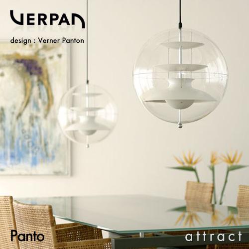 Verpan Var Pan Panto 50 Per Punt Pendant Lamp Size Φ Cm Diameter 500 Mm Design Verner Panton Designer Lighting Indirect