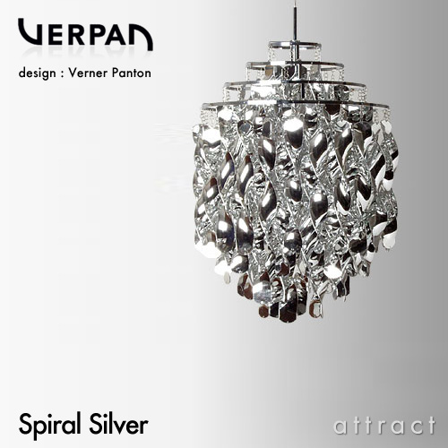 Attract rakuten global market verpan var pan silver spiral verpan verner panton spiral silver visiona mozeypictures Choice Image