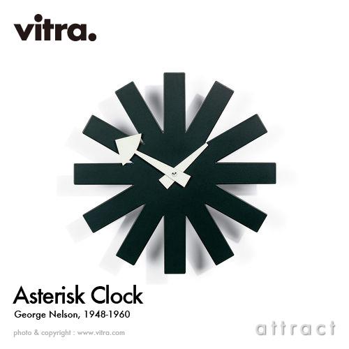 ヴィトラ Vitra Asterisk Clock アスタリスククロック Wall Clock ウォールクロック 掛け時計 デザイン:George Nelson ジョージ・ネルソン カラー:ブラック デザイナー ビトラ パントン イームズ 【smtb-KD】