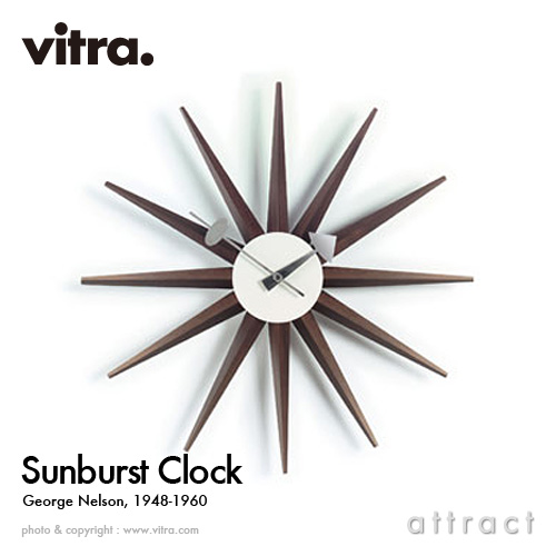 ヴィトラ Vitra Sunburst Clock サンバーストクロック Wall Clock ウォールクロック 掛け時計 デザイン:George Nelson ジョージ・ネルソン カラー:ウォルナット デザイナー パントン イームズ 【smtb-KD】