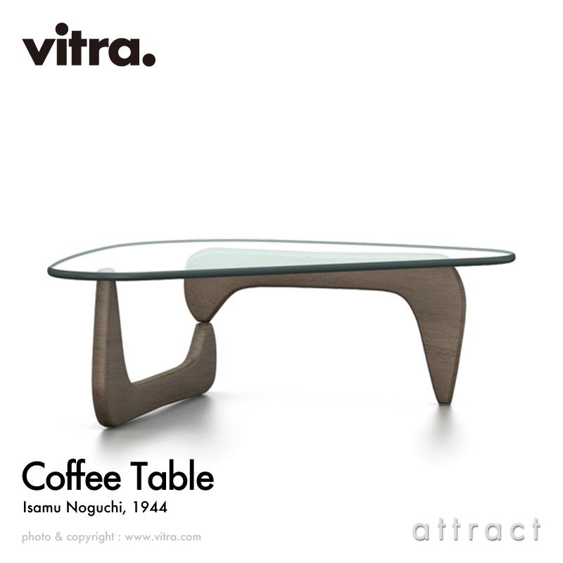 ヴィトラ Vitra コーヒーテーブル Coffee Table コーヒーテーブル イームズ ネルソン サイドテーブル デザイン:Isamu Noguchi イサム・ノグチ ベース:ウォールナット ラッカー仕上げ 彫刻 オブジェ 家具 インテリア