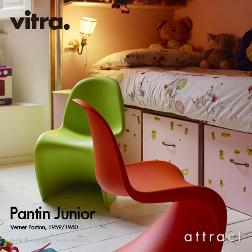 ヴィトラ Vitra Panton Junior パントン ジュニア デザイン:Verner Panton ヴェルナー・パントン カラー:全6色 ポリプロピレン アウトドア・スタッキング可能 子供用 名作 椅子 家具 【smtb-KD】