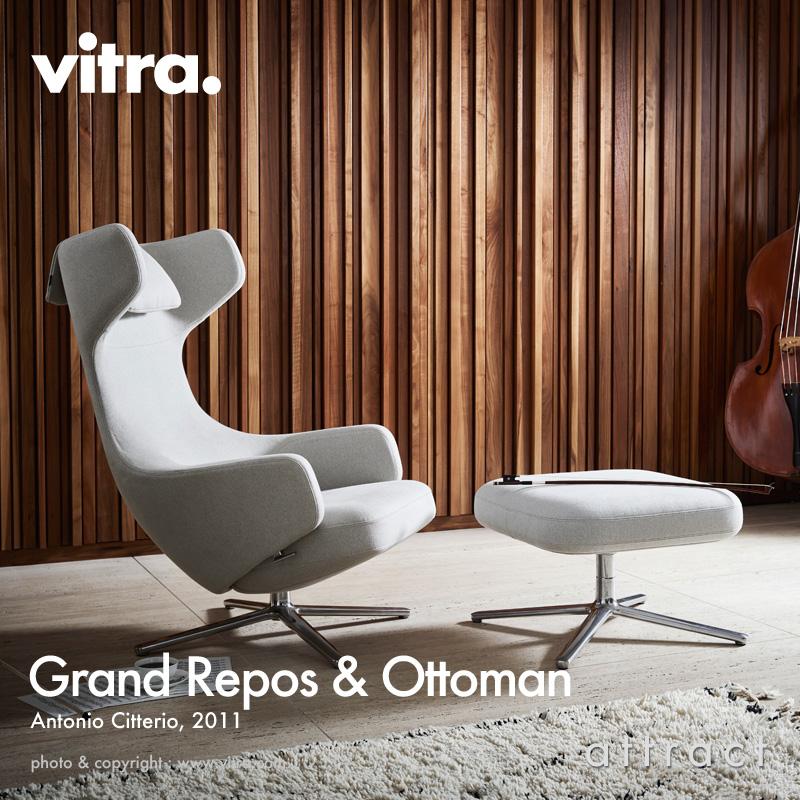 ヴィトラ Vitra グラン レポ & オットマン Grand Repos & Ottoman ラウンジチェア イージーチェア 椅子 デザイン:Antonio Citterio アントニオ・チッテリオ ファブリック:F40 Mello メロ 4スターベース 【smtb-KD】