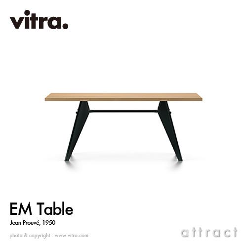 ヴィトラ Vitra イーエムテーブル EM Table デザイン:Jean Prouve ジャン・プルーヴェ サイズ:180cm 天板:ナチュラルオーク オイル仕上げ ベースカラー:ディープブラック ダイニングテーブル 家具 インテリア デザイナー イームズ
