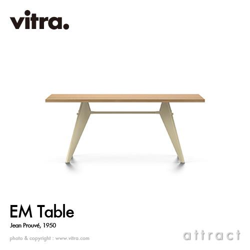 ヴィトラ Vitra イーエムテーブル EM Table デザイン:Jean Prouve ジャン・プルーヴェ サイズ:180cm 天板:ナチュラルオーク オイル仕上げ ベースカラー:エクリュ ダイニングテーブル 家具 インテリア デザイナー イームズ