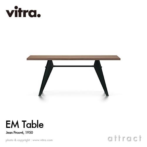 ヴィトラ Vitra イーエムテーブル EM Table デザイン:Jean Prouve ジャン・プルーヴェ サイズ:180cm 天板:アメリカンウォールナット オイル仕上げ ベースカラー:ディープブラック ダイニングテーブル 家具 インテリア デザイナー