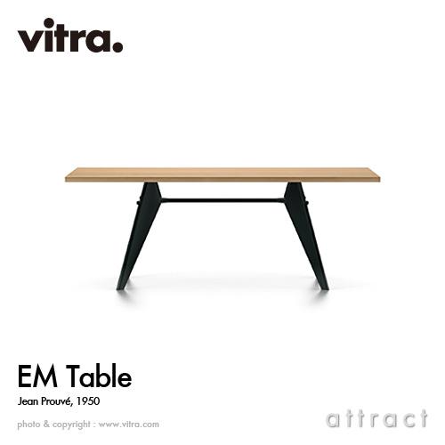 ヴィトラ Vitra イーエムテーブル EM Table デザイン:Jean Prouve ジャン・プルーヴェ サイズ:200cm 天板:ナチュラルオーク オイル仕上げ ベースカラー:ディープブラック ダイニングテーブル 家具 インテリア デザイナー イームズ