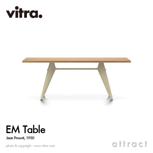ヴィトラ Vitra イーエムテーブル EM Table デザイン:Jean Prouve ジャン・プルーヴェ サイズ:200cm 天板:ナチュラルオーク オイル仕上げ ベースカラー:エクリュ ダイニングテーブル 家具 インテリア デザイナー イームズ