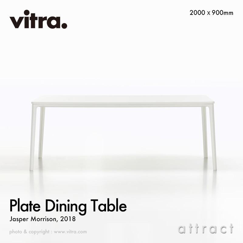 ヴィトラ Vitra プレート ダイニングテーブル Plate Dining Table サイズ:200cm MDF ホワイト × ホワイト デザイン:Jasper Morrison ジャスパー・モリソン テーブル ダイニング インテリア デザイナー イームズ 【smtb-KD】