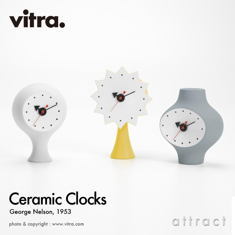 ヴィトラ Vitra セラミック クロック Ceramic Clocks デスク クロック Desk Table Clock デザイン:George Nelson ジョージ・ネルソン タイプ:3種類 テーブル 陶器 時計 クォーツ オブジェ プレゼント ギフト 【smtb-KD】