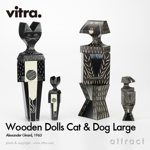 ヴィトラ Vitra Wooden Dolls ウッデン ドール Cat & Dog キャット&ドッグ XLサイズ 木製ギフトボックス付 デザイン:Alexander Girard アレキサンダー・ジラード デザイナー イームズ【smtb-KD】