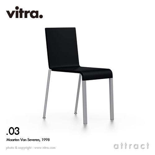 ヴィトラ Vitra .03 ゼロスリー デザイン:Maarten Van Severen マールテン・ヴァン・セーヴェレン カラー:シート ブラック ベース パウダーコート・シルバー スタッキング可能 椅子 家具 【smtb-KD】
