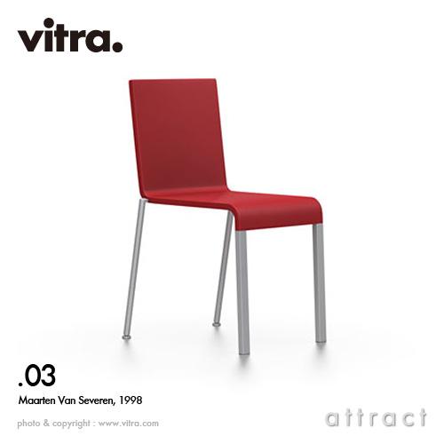 ヴィトラ Vitra .03 ゼロスリー デザイン:Maarten Van Severen マールテン・ヴァン・セーヴェレン カラー:シート ブライトレッド ベース パウダーコート・シルバー スタッキング可能 椅子 家具 【smtb-KD】