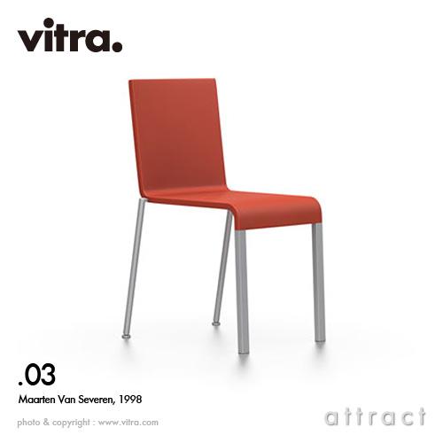ヴィトラ Vitra .03 ゼロスリー デザイン:Maarten Van Severen マールテン・ヴァン・セーヴェレン カラー:シート ポピーレッド ベース パウダーコート・シルバー スタッキング可能 椅子 家具 【smtb-KD】