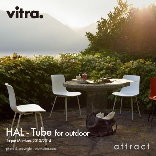 ヴィトラ Vitra HAL ハル Tube チューブ アウトドア用 スチールベース 4本脚 パウダーコート仕上げ 全2色 オフィス ダイニング 椅子 デザイン:Jasper Morrison ジャスパー・モリソン カラー:全8色 【smtb-KD】