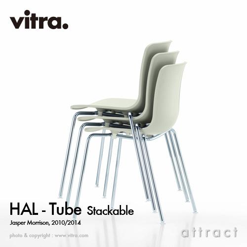 パントン 椅子 ジャスパー・モリソン デザイナー ダイニング イームズ オフィス 【RCP】 プラスチック ヴィトラ All Plastic Chair チェア アウトドア Morrison 【smtb-KD】 カラー:全7色 オール デザイン:Jasper Vitra ビトラ プラスティック
