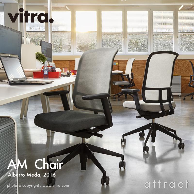 ヴィトラ Vitra AMチェア エーエム アームチェア AM Chair オフィス キャスター ワーキング デスク 椅子 デザイン:Alberto Meda アルベルト・メダ カラー:ブラック 2Dアームレスト ファブリック F30 プラノ 【smtb-KD】