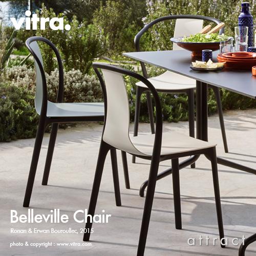 ヴィトラ Vitra Belleville Chair ベルヴィルチェア プラスチックシェル デザイン:Ronan & Erwan Bouroullec ロナン&エルワン・ブルレック カラー:5色 ポリアミド アウトドア・スタッキング可能 椅子 家具 【smtb-KD】
