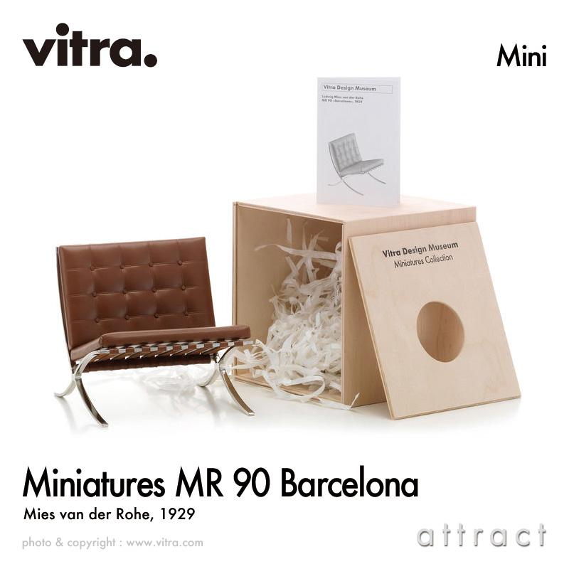 ヴィトラ Vitra ミニチュア コレクション Miniatures Collection バルセロナチェア MR 90 Barcelona デザイン:Mies van der Rohe ミース・ファン・デル・ローエ コレクター 名作 椅子 チェア デザイナー オブジェ プレゼント ギフト 【smtb-KD】