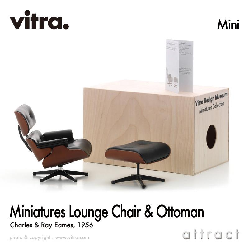 ヴィトラ Vitra ミニチュア コレクション Miniatures Collection ラウンジチェア Lounge Chair & Ottoman デザイン:Charles & Ray Eames チャールズ&レイ・イームズ コレクター 名作 椅子 チェア デザイナー オブジェ 【smtb-KD】