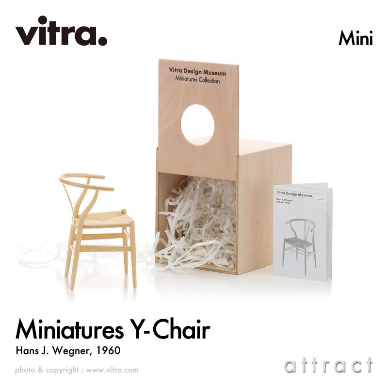 ヴィトラ Vitra ミニチュア コレクション Miniatures Collection Yチェア CH24 Y-Chair デザイン:Hans J.Wegner ハンス・J・ウェグナー コレクター 名作 椅子 チェア デザイナー オブジェ プレゼント ギフト 【smtb-KD】