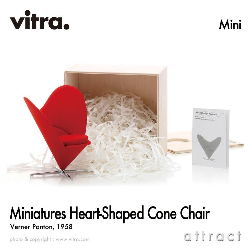 ヴィトラ Vitra ミニチュア コレクション Miniatures Collection ハートシェイプド コーンチェア Heart-Shaped Cone Chair デザイン:Verner Panton ヴェルナー・パントン コレクター 名作 椅子 チェア デザイナー 【smtb-KD】【smtb-KD】