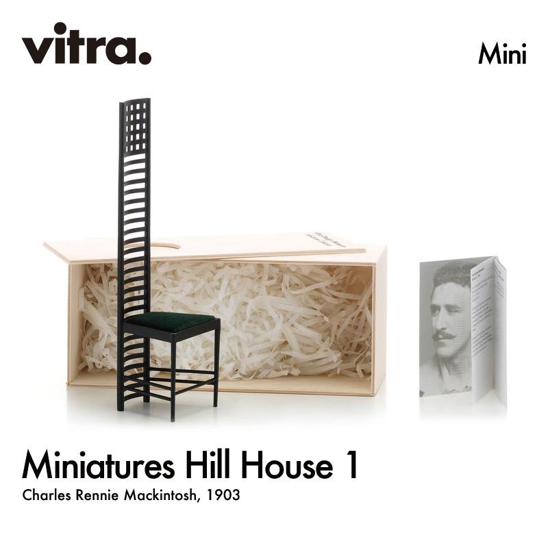 ヴィトラ Vitra ミニチュア コレクション Miniatures Collection ヒルハウス1 Hill House 1 デザイン:Charles Rennie Mackintosh チャールズ・レニー・マッキントッシュ コレクター 名作 椅子 チェア デザイナー 【smtb-KD】【smtb-KD】