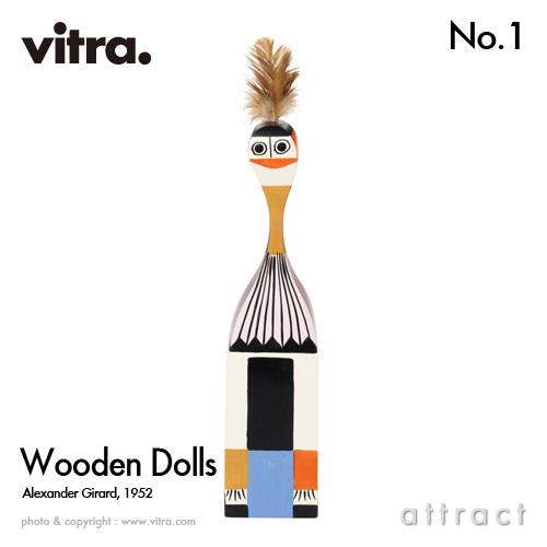 ヴィトラ Vitra Wooden Dolls ウッデン ドール No.1 木製ギフトボックス付 デザイン:Alexander Girard アレキサンダー・ジラード デザイナー イームズ【smtb-KD】